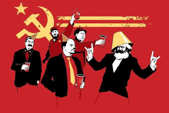 Progresismul neomarxist
